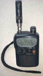 iCom Q7 radio